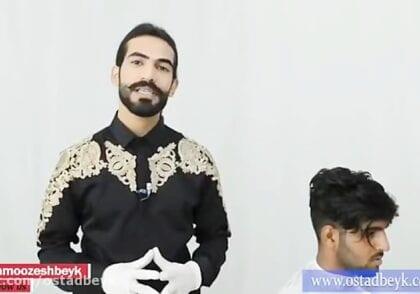 برای اولین بار در ایران پکیج آموزش سفید کردن مو بدون استفاده از دکلره