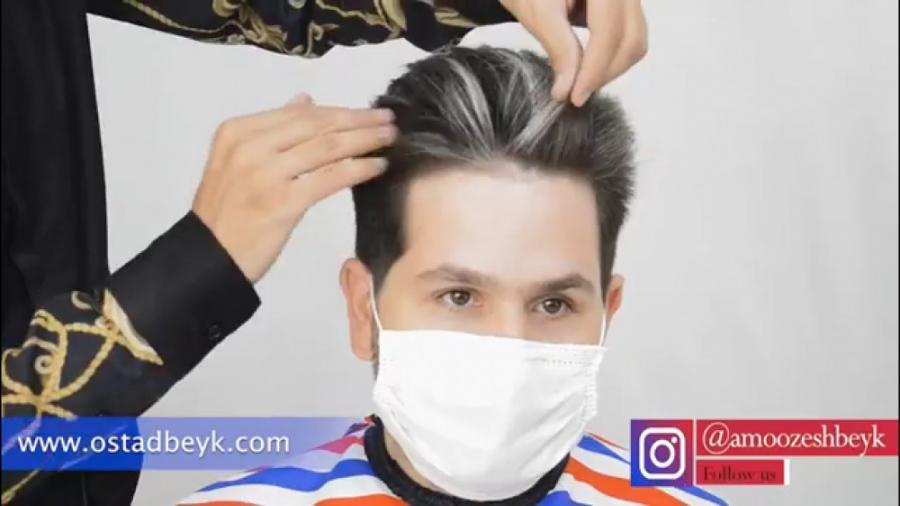 پکیج آموزش سفید کردن مو بدون دکلره فقط با مواد جادویی استاد بیک