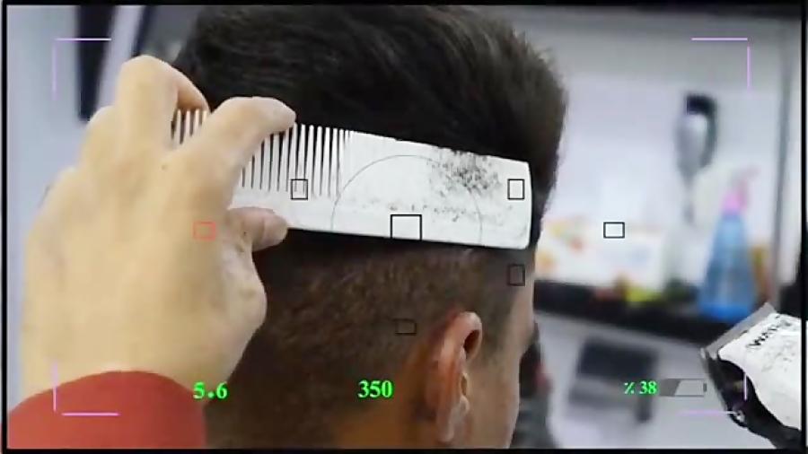 پکیج آموزش طراحی (خط) روی سر توسط استاد بیک